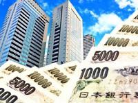 画・模索か_続く地方銀行の新たな事業モテ_ル