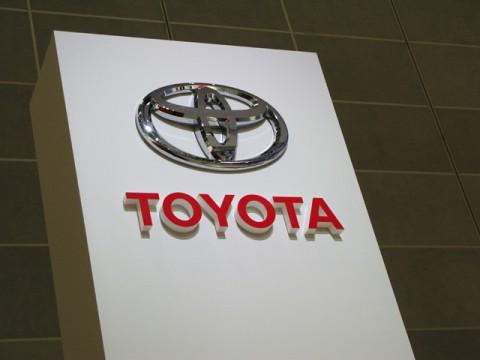 トヨタ、電子部品の開発・生産をグループのデンソーへ集約すると発表