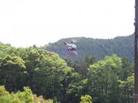 Yamaha_Helicopter