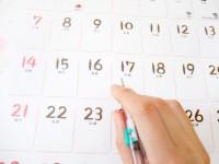 画・休暇取得日数、主要国平均15.4日の中で日本は最下位8.8日。