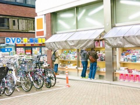 読書の秋、書店経営の減収続く。異業種・多角化への模索も。~TDB調査