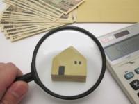 画・中古住宅流通促進へ 不動産に履歴書付与