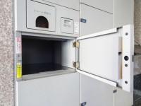 画・宅配ボックスの設置 規制緩和へ