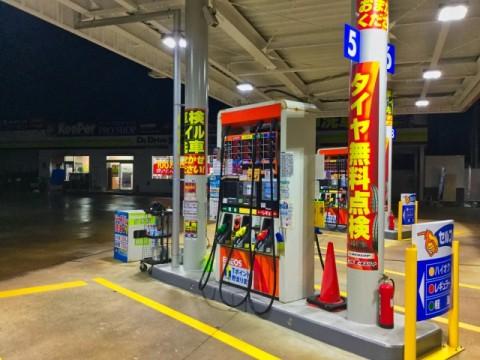 ガソリンスタンド経営、大手を中心に増収へ。規模格差広がる