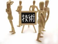 画・中小企業の知的財産権 公正取引委が調査へ