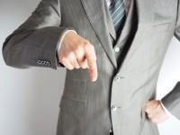 画・パワハラに法整備検討 企業は及び腰