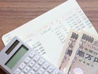 画・冬のボーナス、使い途「貯蓄」がトップ。節約ムード未だ上昇傾向。