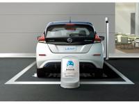 Nissan e-Share mobi
