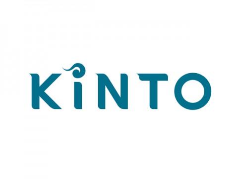 トヨタ、自動車サブスクリプションサービス会社「KINTO」を設立、サービス開始