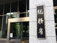 画・日本の総人口は減る一方。8年連続で人口減少