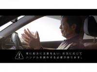 Nissan ProPilot_1
