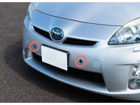 Toyota Safety Sense After Parts