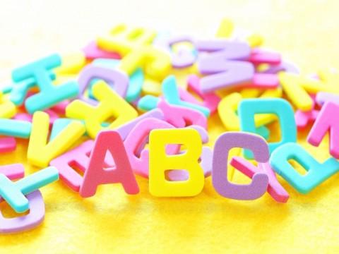 グローバル化に対応した子供の習い事に英語は有効か?