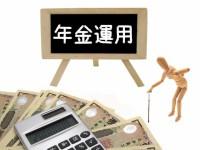 画・企業の年金運用ガバナンス。受給者利益優先の企業は3割。企業統治に課題。