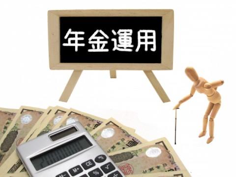企業の年金運用ガバナンス。受給者利益優先の企業は3割。企業統治に課題