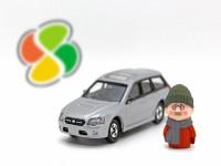 画・高齢者の運転免許証自主返納で得られるメリットとは
