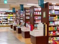 画・出版業界 委託制度の縮小やネット書店でどう変わるか