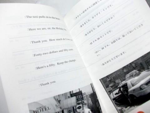 日本人の英語学習意欲。「英語が苦手」7割。学習中の者2割。半数が週2時間未満