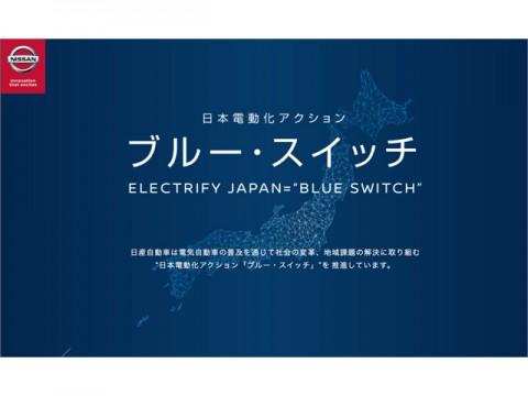 熊本市と日産、「EVを活用した持続可能なまちづくりに関する連携協定」締結