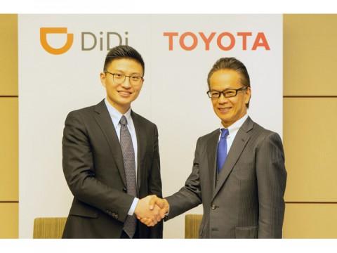 トヨタ、中国DiDi社に660億円投資、中国MaaS領域の協業拡大に合意して調印