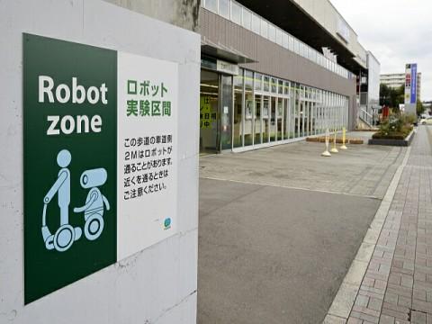 京大とトヨタが不連続変化の高速アルゴリズムに成功。ロボットや自動運転に適用。
