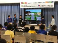 みどりの学園発表会