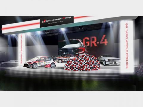 トヨタ、東京オートサロンで「GRヤリス」を世界初公開すると発表
