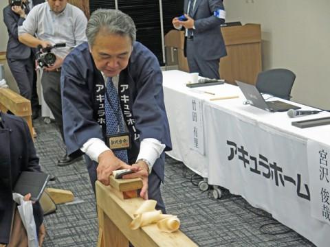 """アキュラホーム、「カンナ削りの""""木のストロー""""」普及プロジェクト全国で始動"""