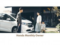 Honda Monthly Owner