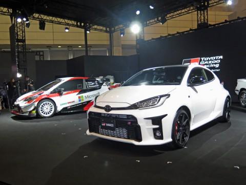 トヨタ、WRC車両を彷彿とさせる4WDの「GRヤリス」世界初公開、オートサロンで