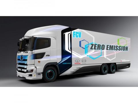 トヨタと日野、CO2排出量90%削減を掲げ、燃料電池大型トラック、共同開発