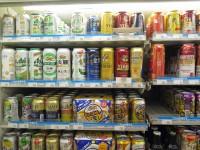 Beer Sale Gain