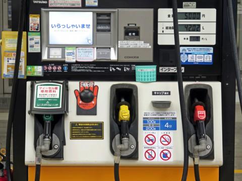 毎日新聞「ガソリン、他社ハイオク混合問題」報道は、どんな意味があったのだろう