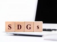 画・SDGsマーケティング、8割の担当が「取り組むべき」。実施は3割のみ。定量化やノウハウが課題。