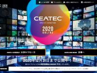 CEATEC_2020_screen