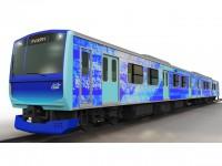 Toyota Hybrid Train