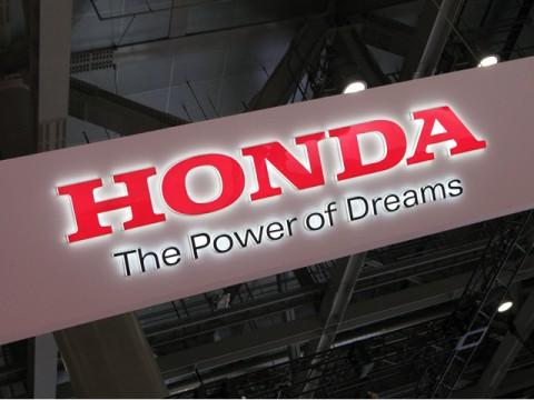 ホンダ、四輪車オンライン販売会社「ホンダセールスオペレーションジャパン」設立