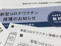 画・ワクチン接種によるコロナ収束は8月20日。終息は9月9日。野村総研が試算。